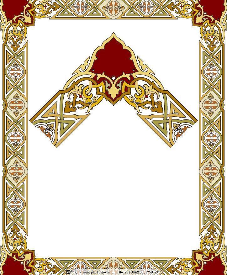 古典花纹花边框 相框图片