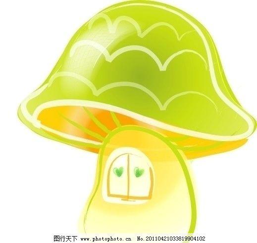 可爱蘑菇房画图
