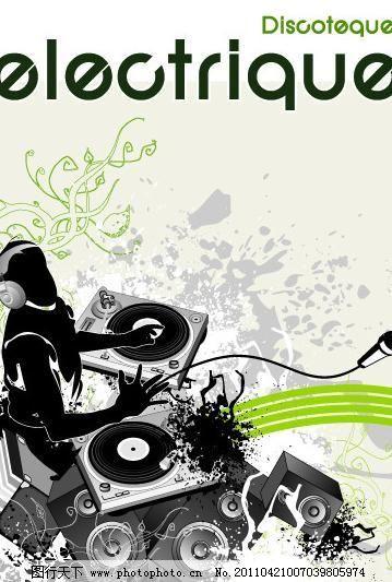 音乐设备 录音室 麦克风 旋转 星体 舞蹈音乐 文化艺术 音乐海报 矢量