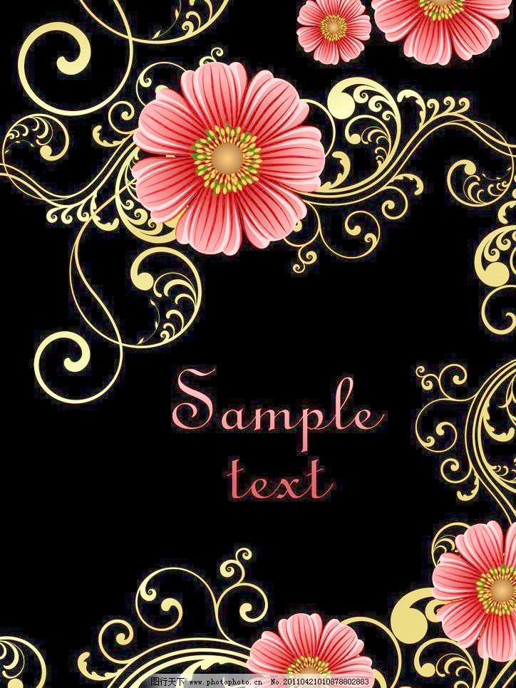 欧式金色花纹花边 花卉图片