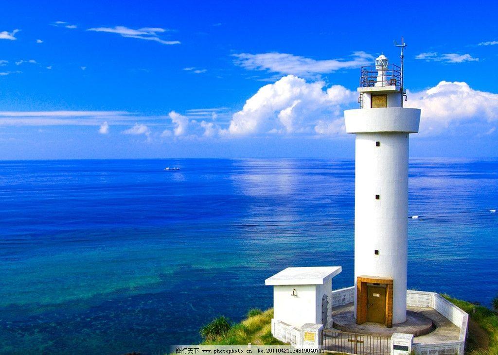 大海风景 蓝天白云 大海