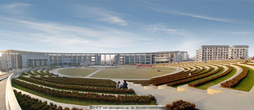 安徽大学室外广场 花草 阶梯 人物 教学楼 蓝天 建筑摄影 建筑园林