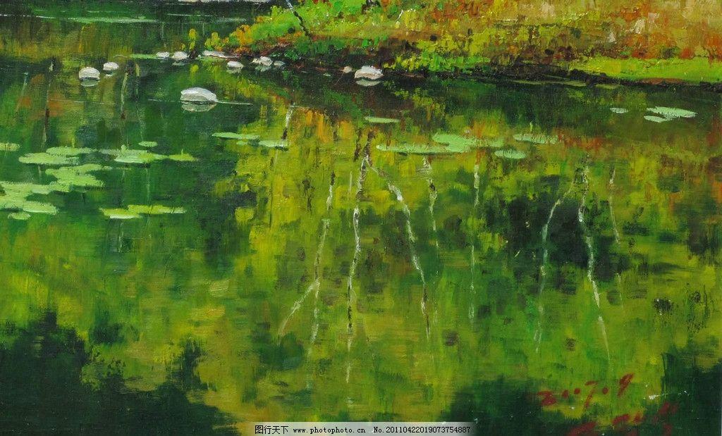 油画 油画风景 色彩 绘画 艺术 设计 彩色 朦胧油画 朦胧画 油画作品