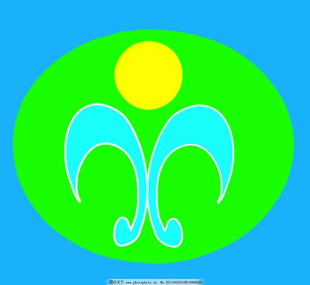 超市logo图片图片