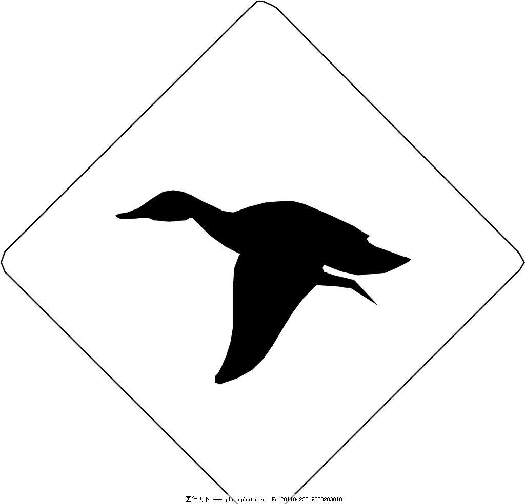 注意飞鸟标志 标识 标志 矢量 矢量素材 其他矢量 eps