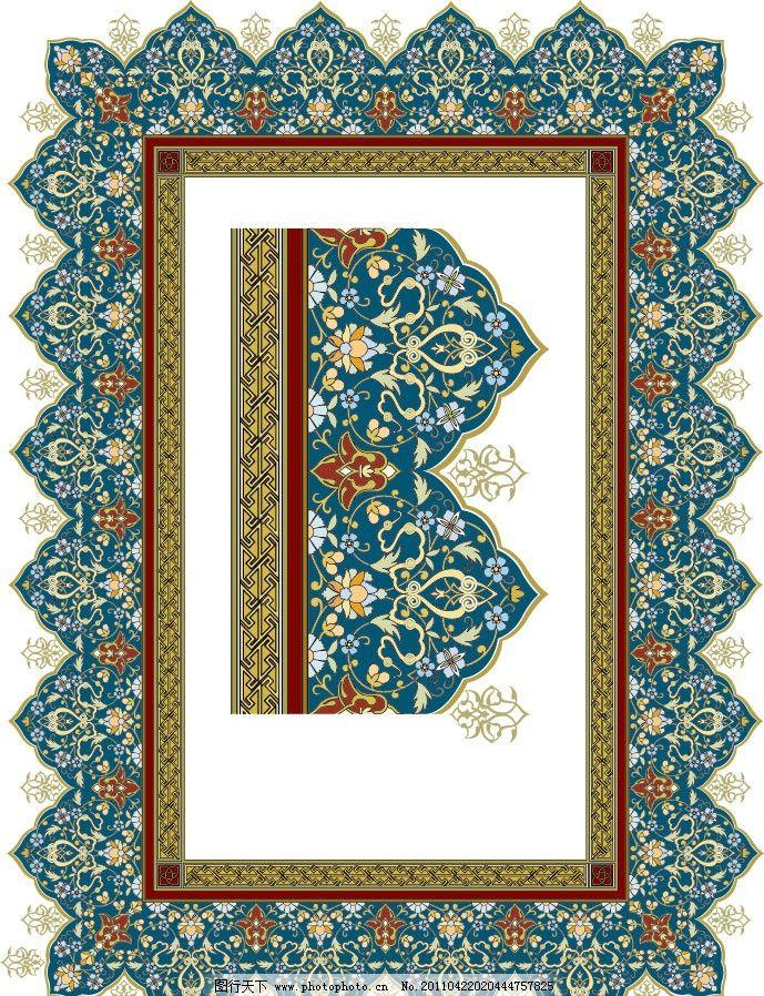 古典花纹花边框 相框 古典花纹 古典花边 古典边框 古典相框 欧式花