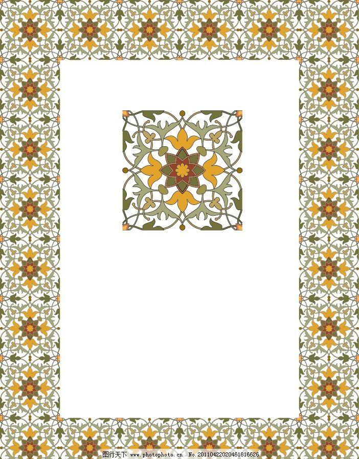 古典欧式花纹花边框 相框图片