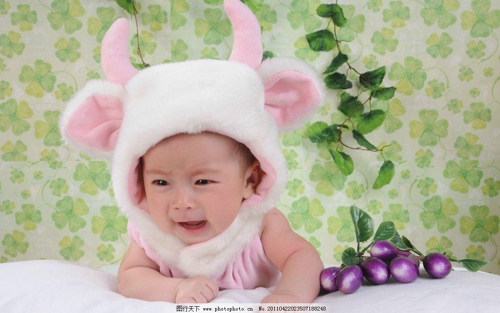 宝宝照 宝宝百天照 婴儿 宝贝 艺术照 幼儿 漂亮 女孩 哭脸 帽子 茄子