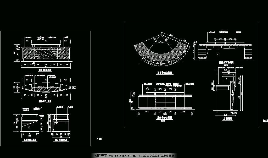 图纸 平面图 素材 装修 装饰 施工图 室内设计 服务台 收银台 吧台 大