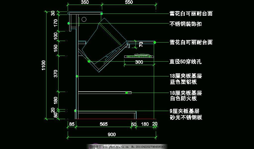 图纸 平面图 素材 装修 装饰 施工图 室内设计 服务台 收银台 吧台