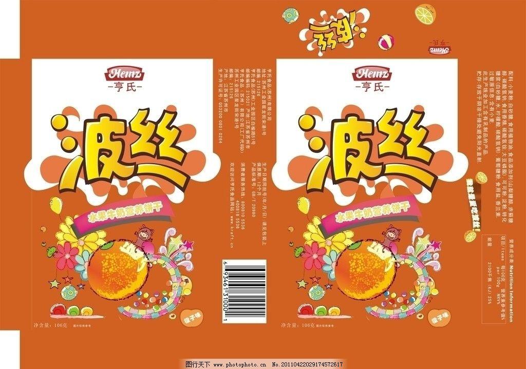 水果包装 包装盒 食品包装盒 橙色包装盒 包装设计 广告设计 矢量 cdr