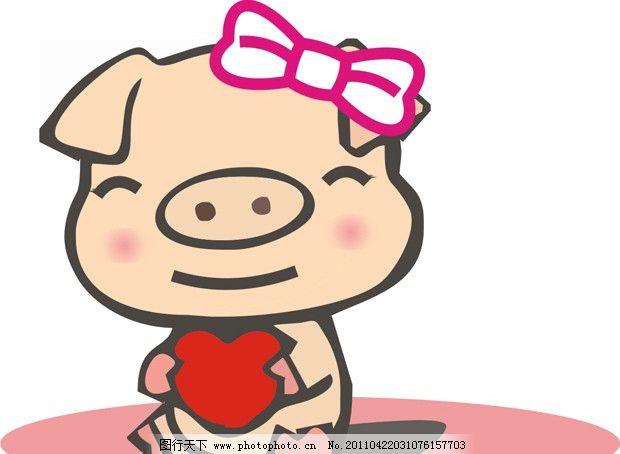 可爱卡通小猪图片