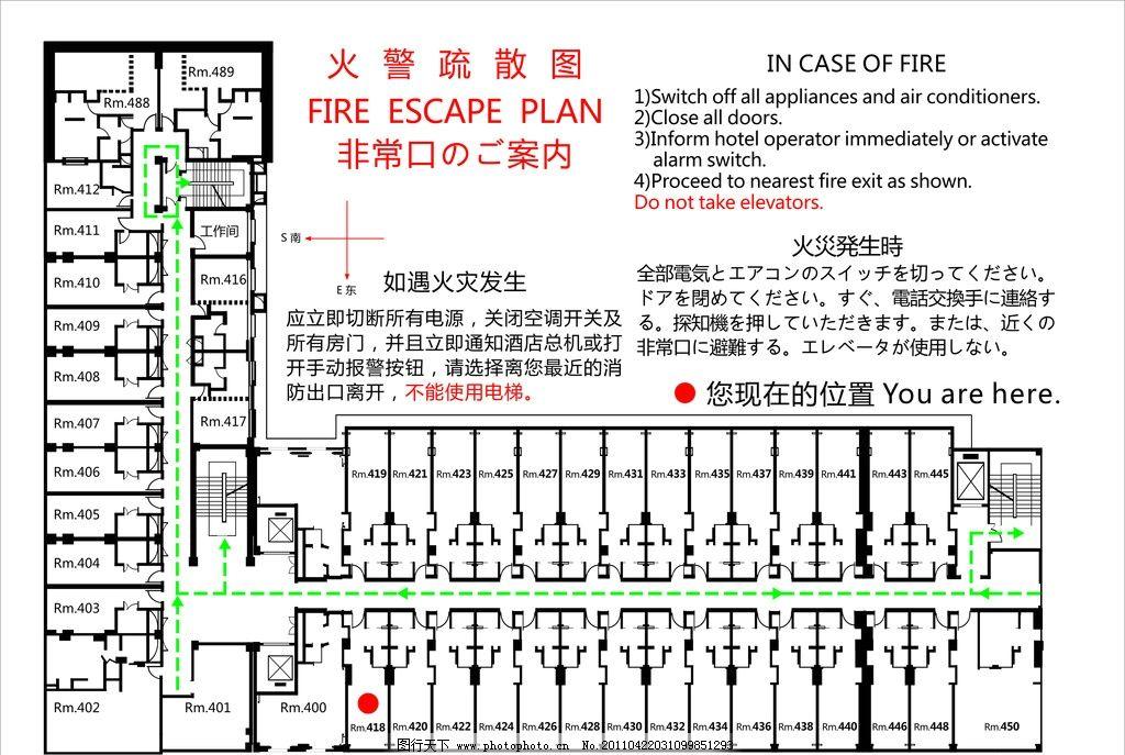 酒店楼层火灾疏散图 安全出口 其他设计 矢量
