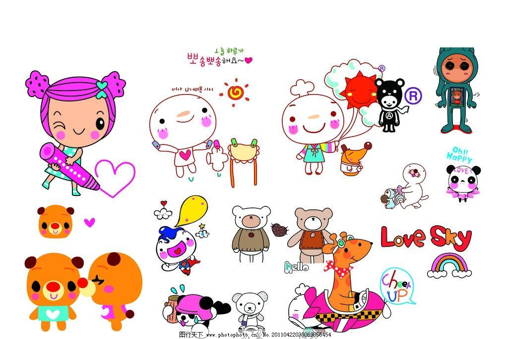 可爱卡通 可爱 卡通人物 装饰素材 小孩 矢量图 花纹花边 底纹边框