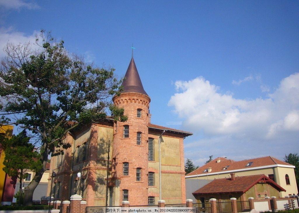 欧式 老 监狱 老建筑 碉堡 塔楼 老房子 景点 青岛风光 国内旅游 旅游