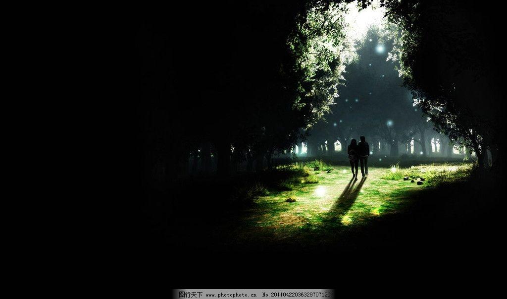 黑夜 森林 背影 浪漫黑夜 人物摄影 人物图库