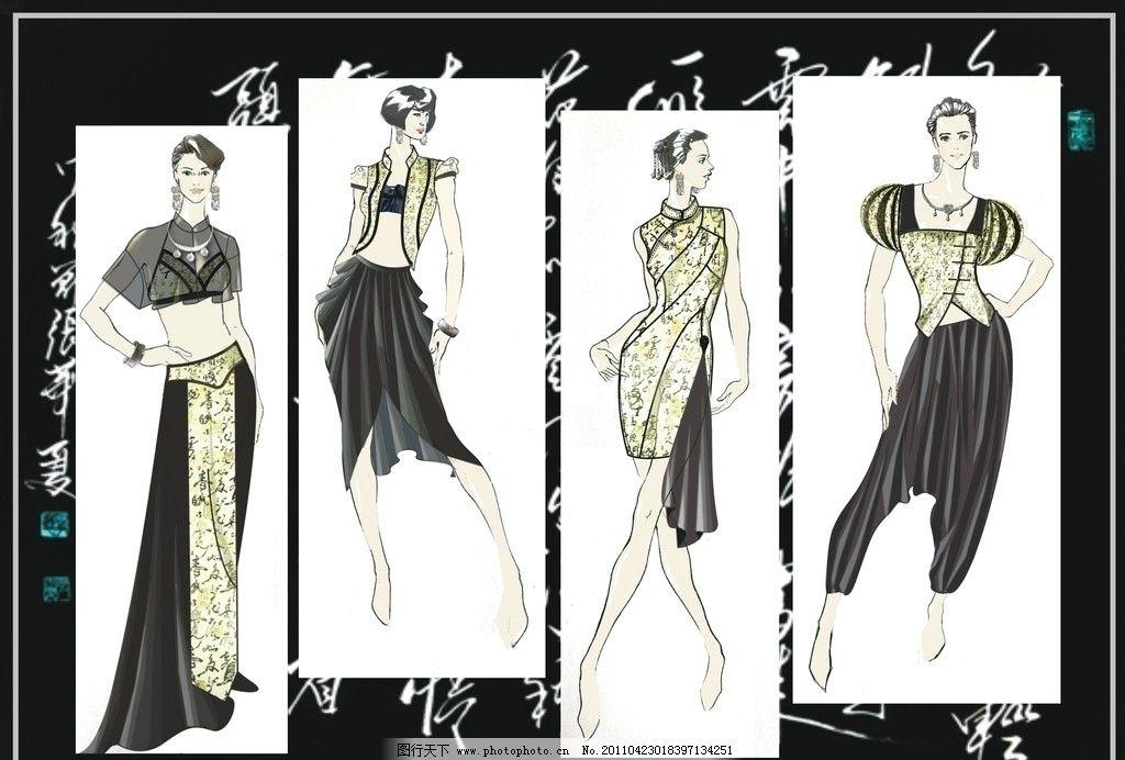 中国风服饰设计效果图图片_动漫人物_动漫卡通_图行
