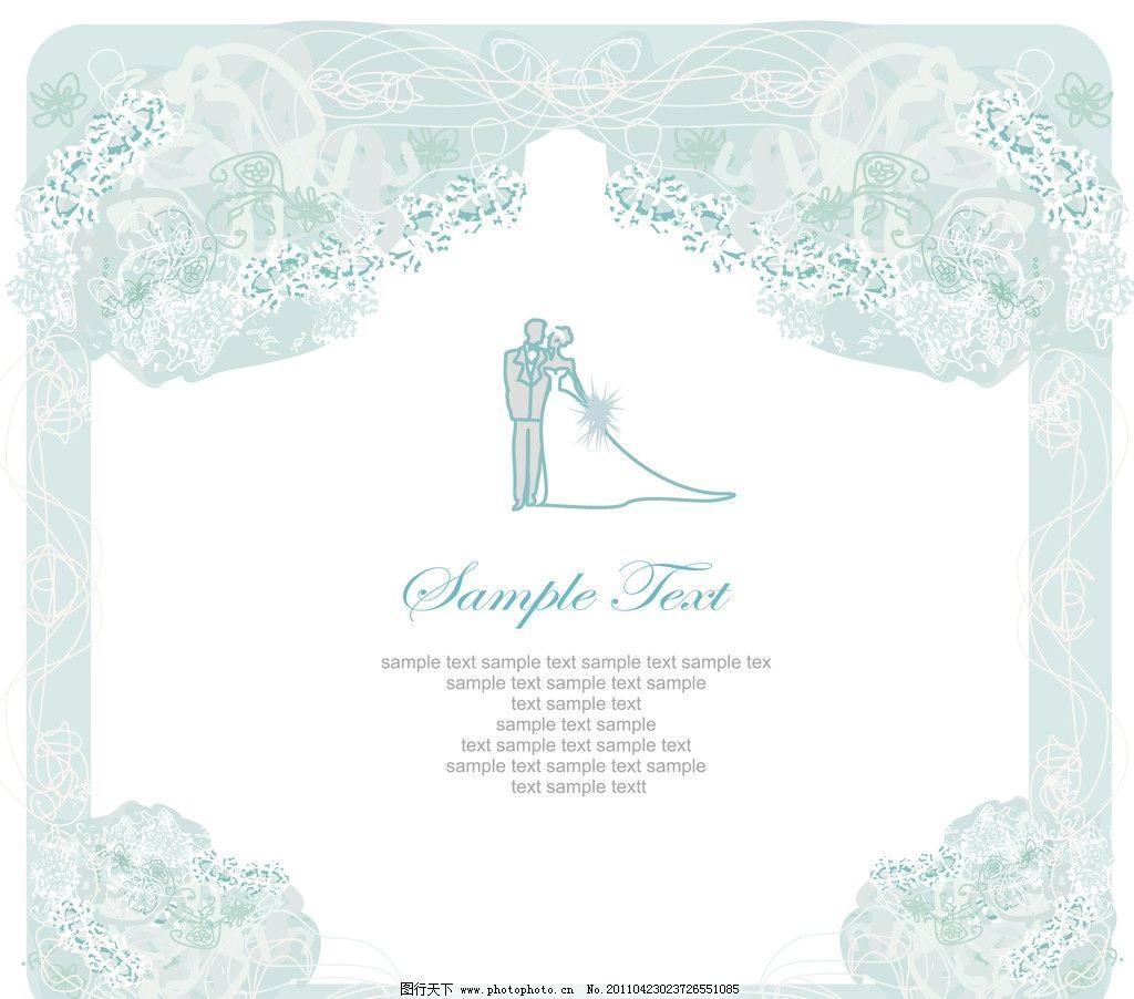 梦幻婚礼人物矢量素材图片