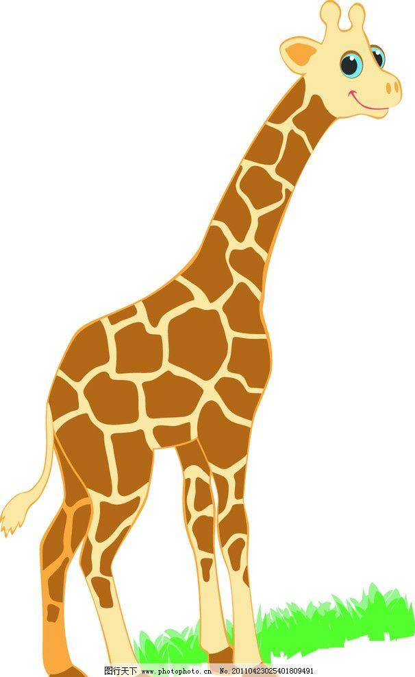 长劲鹿 可爱长劲鹿 动画长劲鹿 矢量长劲鹿 其他生物