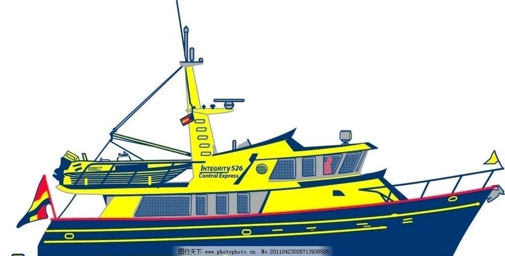 轮船水粉画写生