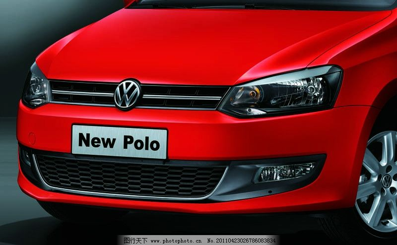 上海大众new polo 汽车 上海大众汽车 头部