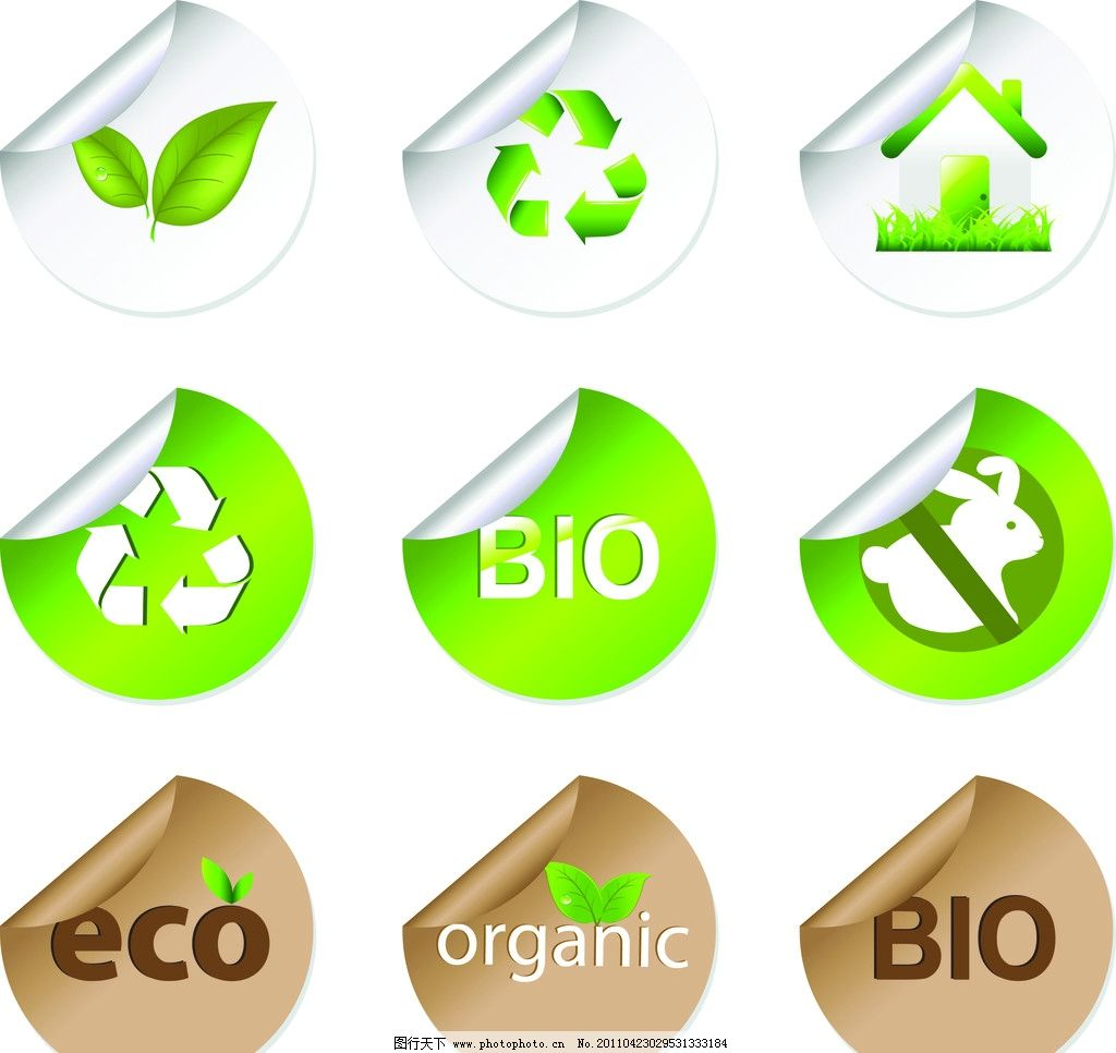 eco主题图标矢量素材图片_设计案例_广告设计_图行