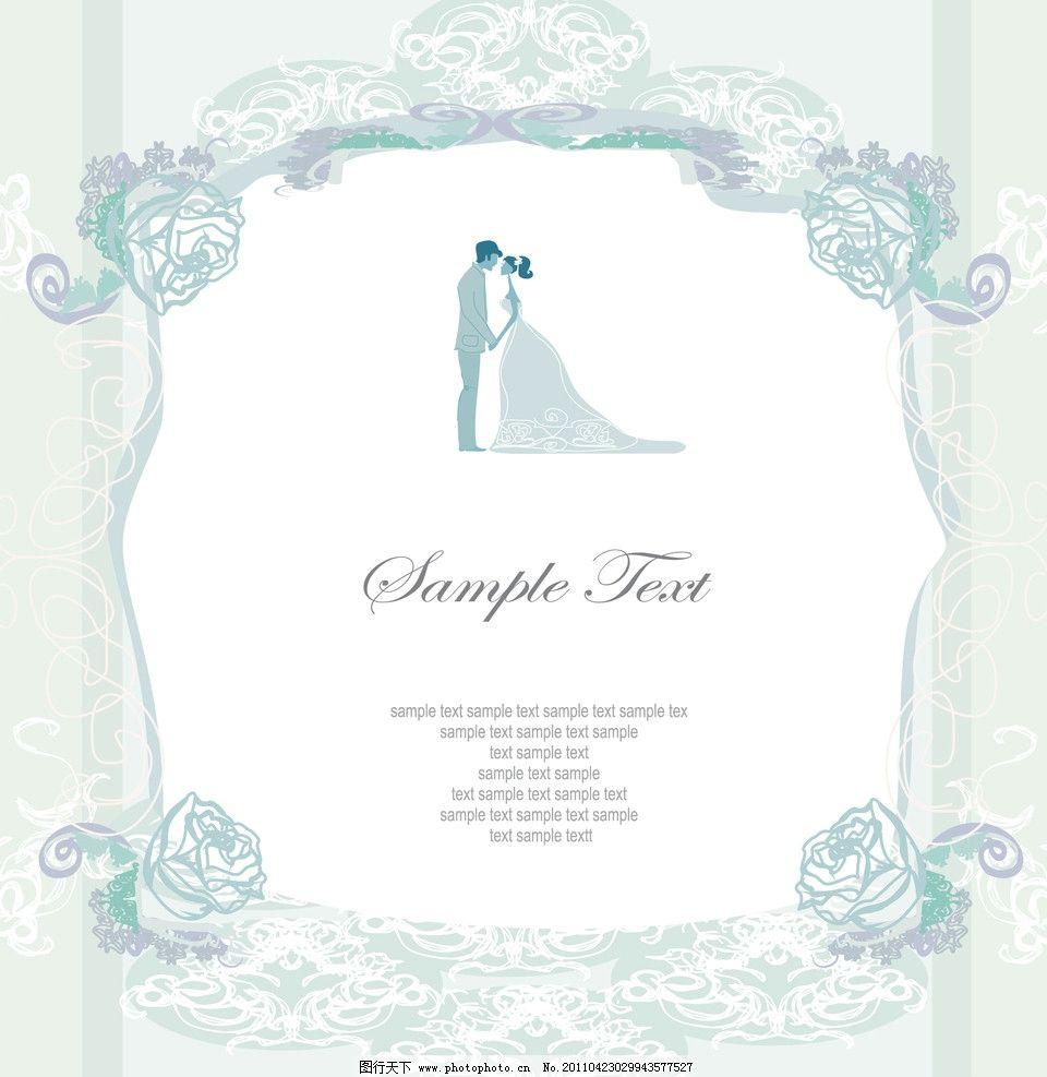 婚礼 卡片 请柬 贺卡 玫瑰花