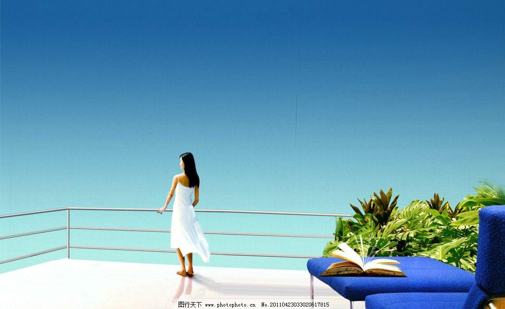阳台 企业形象 企业广告 阳台风景 空旷 大气 广告创意 笔 创意素材