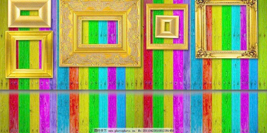 欧式相框 彩色木板背景图片