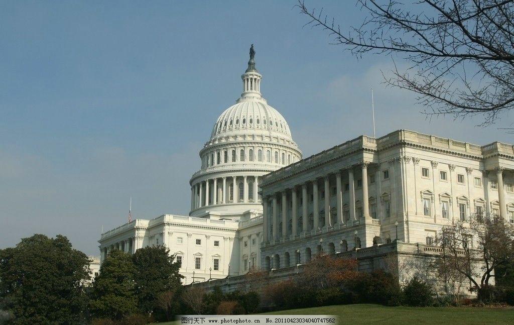 国会大厦 华盛顿/美国 华盛顿国会大厦图片
