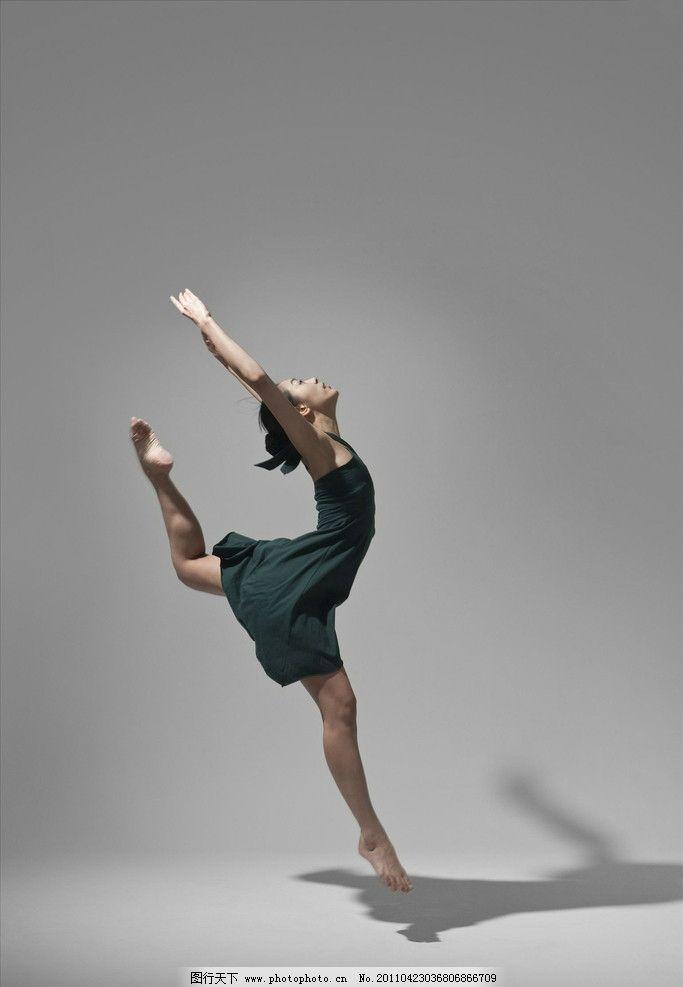 舞蹈 跳舞 裙子 芭蕾 美女 女性女人 人物图库 摄影