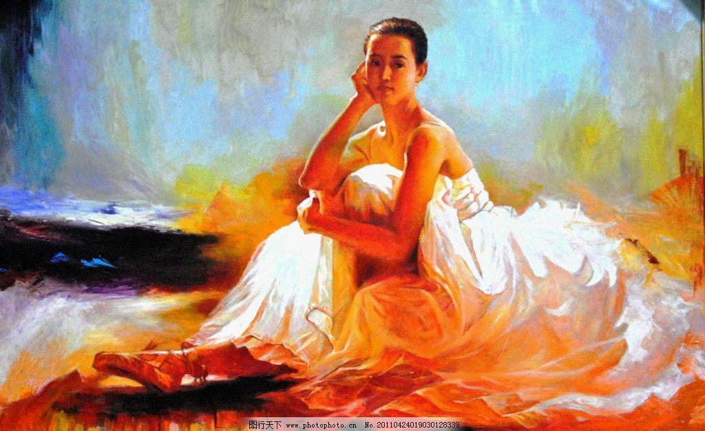 画像 油画 油画作品 大师作品 当代艺术家作品 艺术家 中国油画 服装