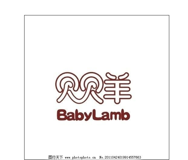 贝贝羊标志图片_企业logo标志-上海国四标志图案图片