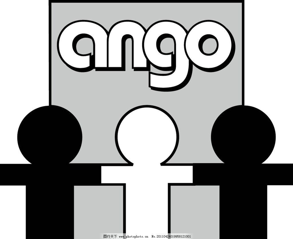 名牌logo图片