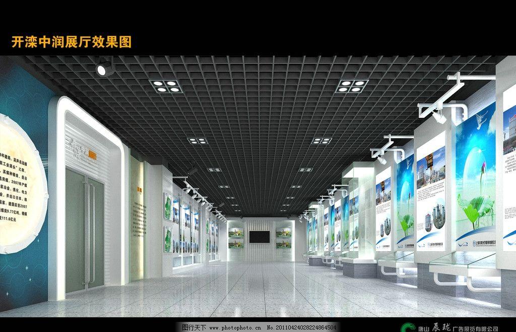 永久企业展厅图片图片