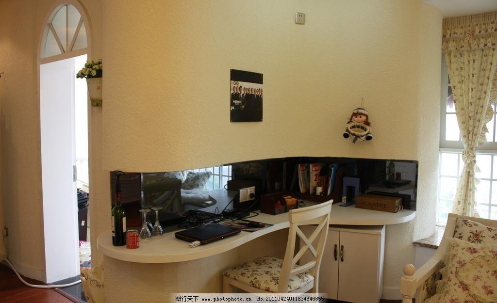 卧室书桌 书房图片
