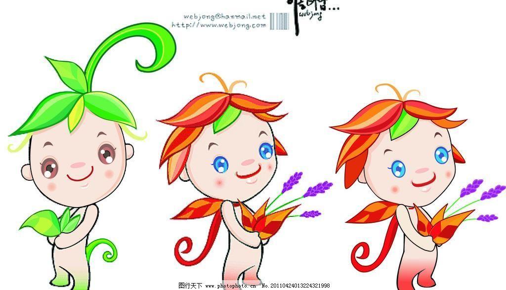 卡通人物模板下载 卡通人物 可爱 卡通 小人 娃娃 绿叶 花仙子 幼儿