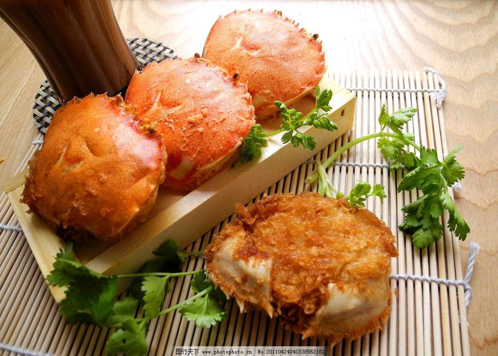 香港美食 港式餐点 黄金蟹斗 香脆爽口 精美餐具 可可美食 特写镜头图片