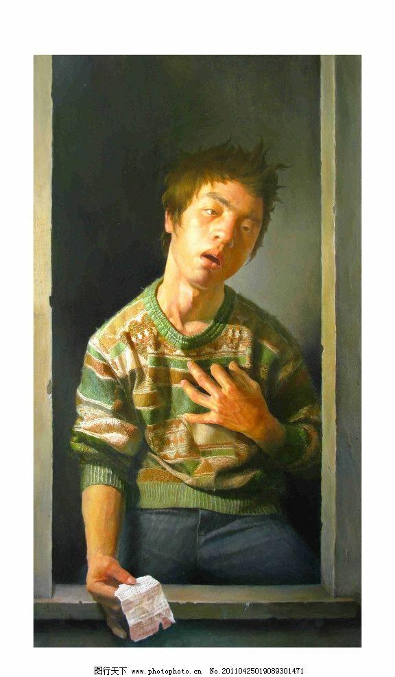 人物油画 油画人物 肖像 肖像油画 油画肖像 画像 油画 油画作品 中国