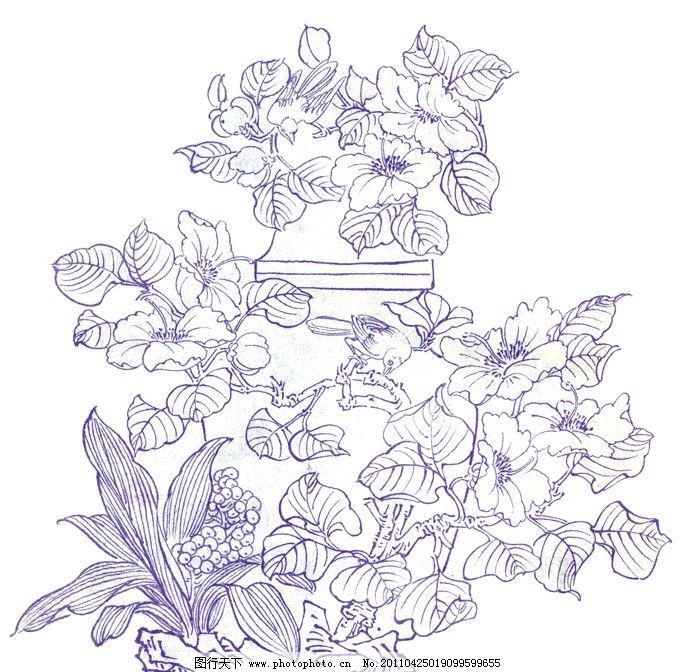 线描 白描 稀有 玉雕 图稿 花纹 纹样 玉雕花鸟图稿 吉祥 花 鸟 花瓶-白描