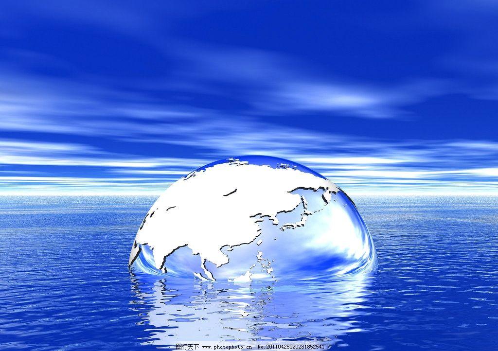 背景图片 蓝色/蓝色水中地球商务科技背景图片