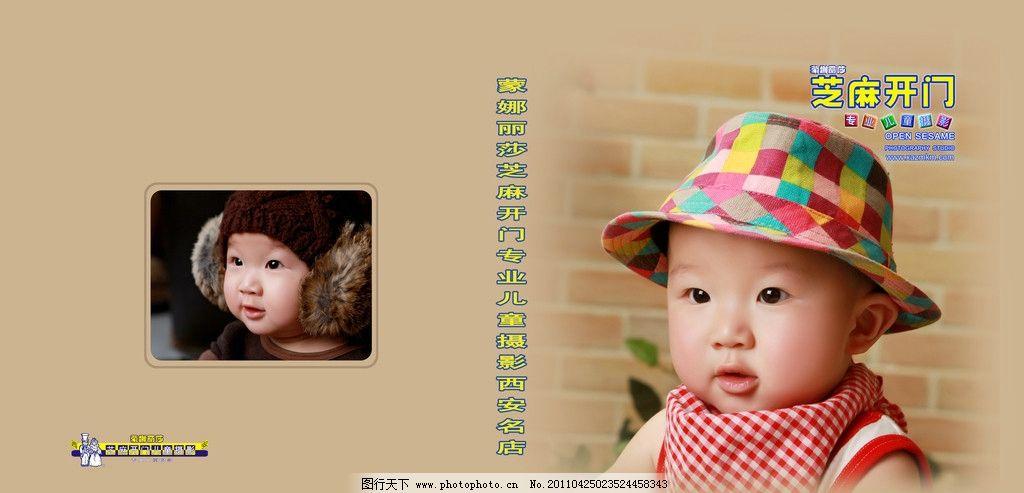 男宝宝 小宝宝 小男孩 草地 宝宝头像 戴礼帽的宝宝 小男孩小宝宝
