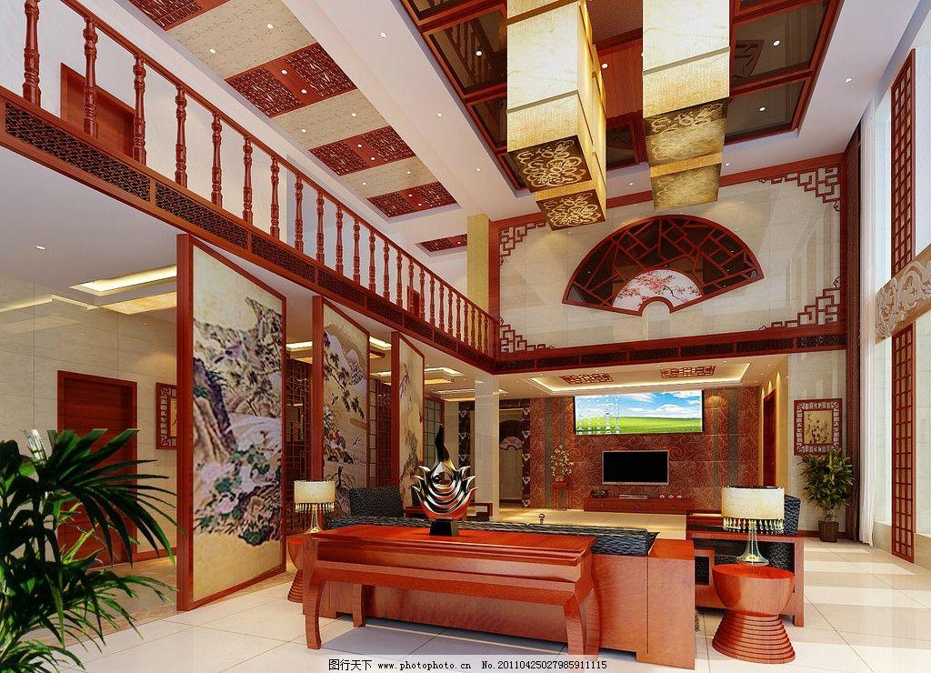 中式别墅室内效果图图片