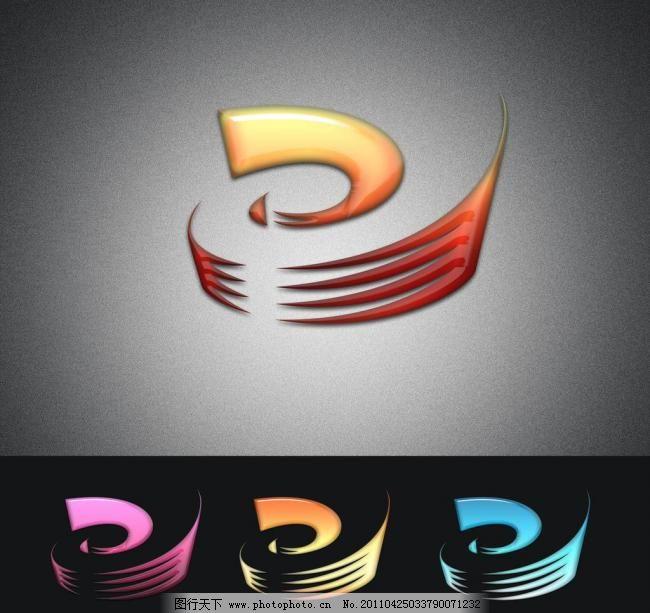 e字形 logo 设计图片