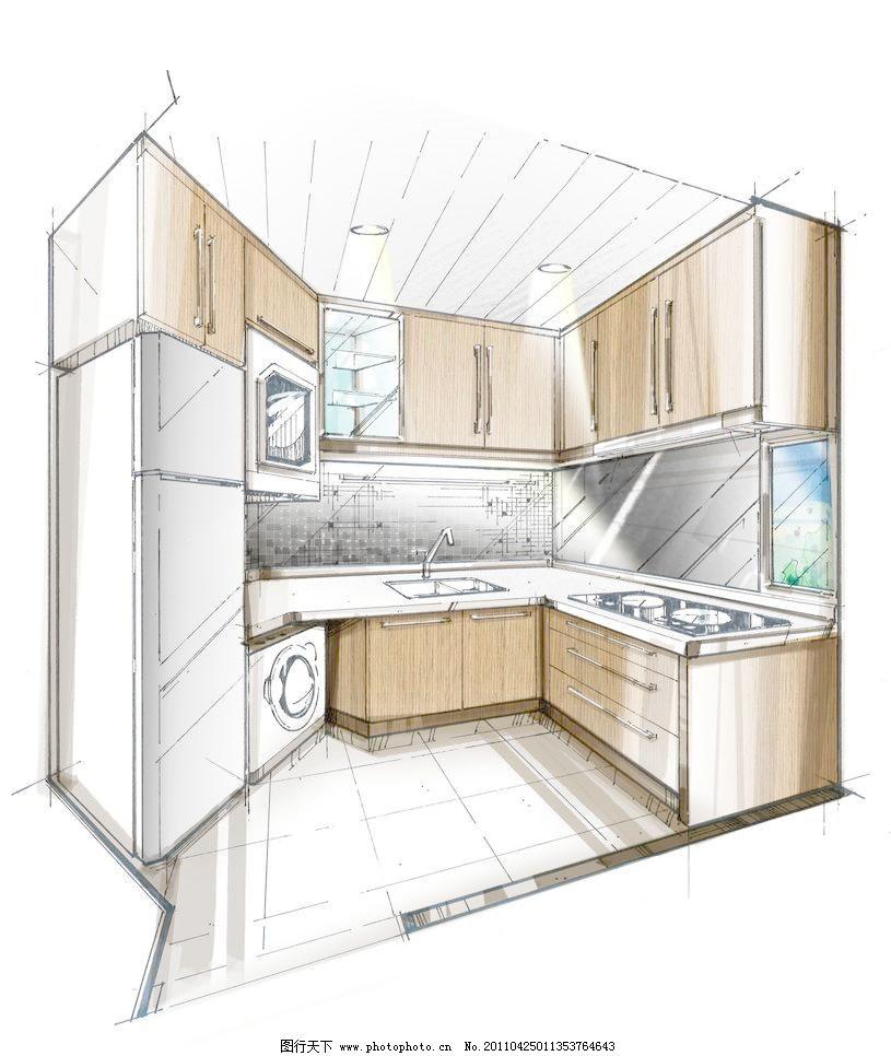 手绘图 厨房效果图设计素材 厨房效果图模板下载 厨房效果图 手绘