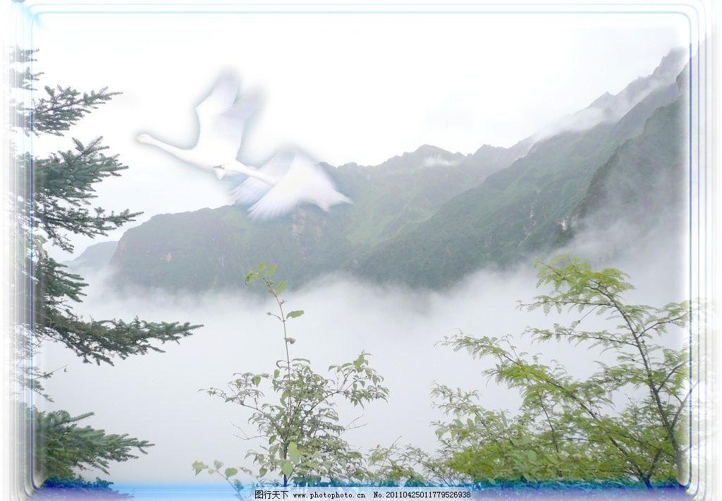 山水挂画 自然风景 山水画 山水风景 流水生财 财源广进 流水聚财