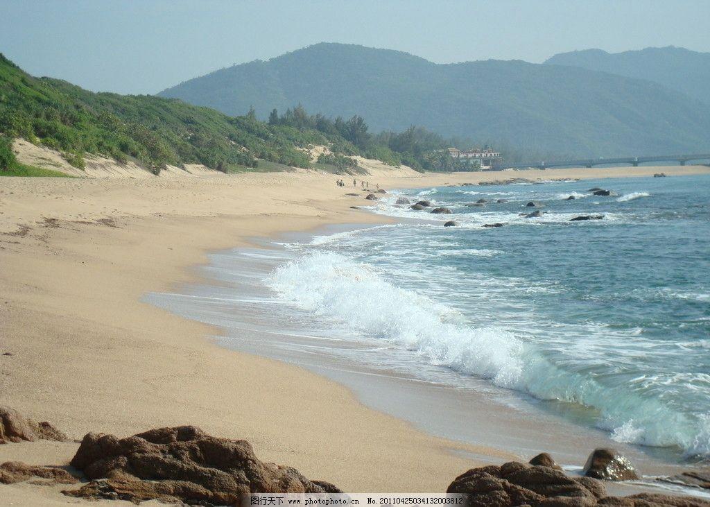 海滩美景 海南 沙滩 海水 远山 游人 自然风景 旅游摄影 摄影 72dpi