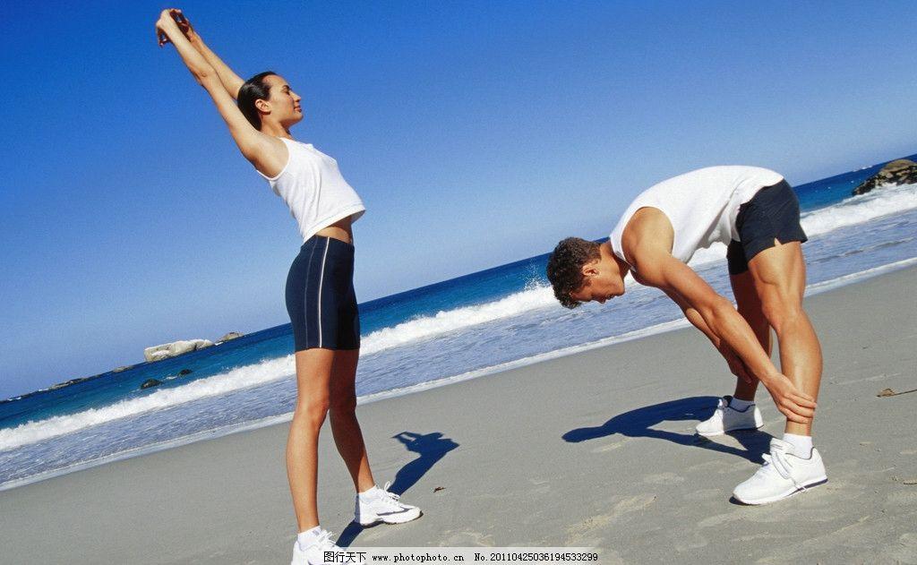 锻炼 健身图片