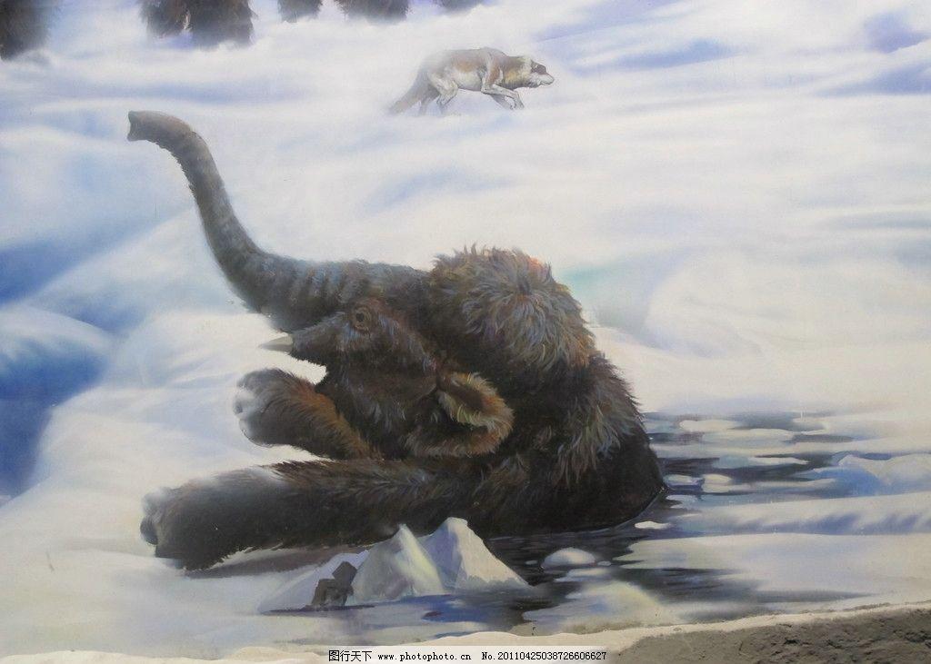 大象 油画象 雪地 动物油画 写实油画 绘画 艺术 油画作品 油画 油画