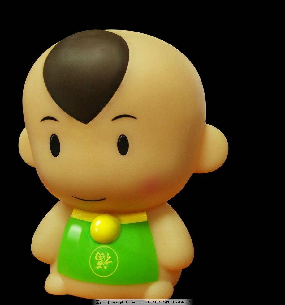 梦幻西游人族小孩 梦幻 西游 人族 小男孩 可爱 动漫人物 动漫动画